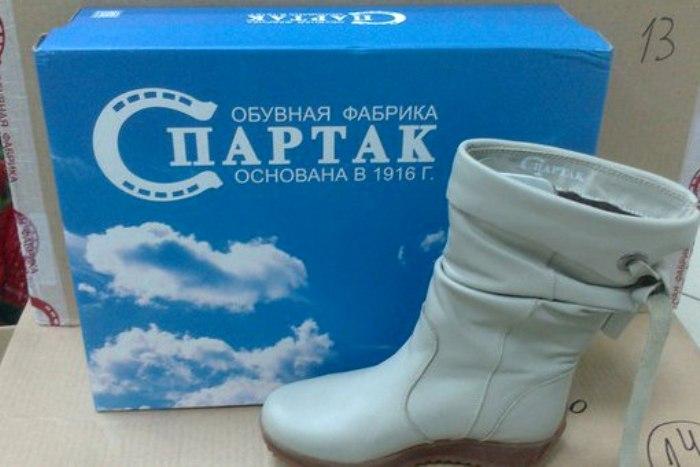 Фабрика существует и поныне, но под другим названием. /Фото: shoes-report.ru