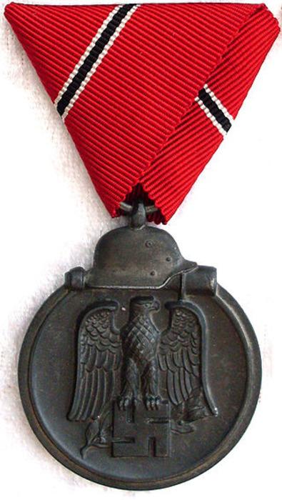 Восточная медаль вермахта. /Фото: wikipedia.org