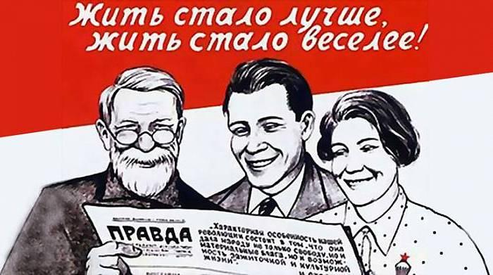 Утопия, в которую хотелось верить: что обещала партия при наступлении коммунизма к 1980 году