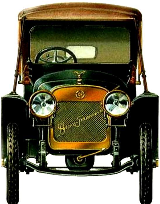 Продукция предприятия была очень популярна. /Фото: opoccuu.com