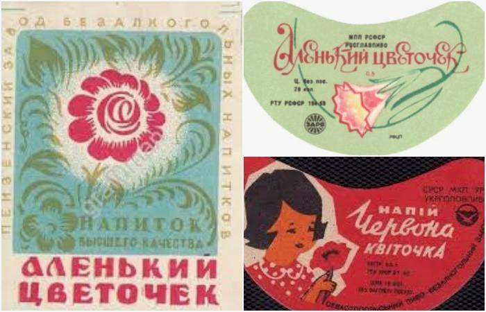 Газировка, которую не каждый советский гражданин вспомнит. /Фото: meshok.net, picuki.com, livejournal.com