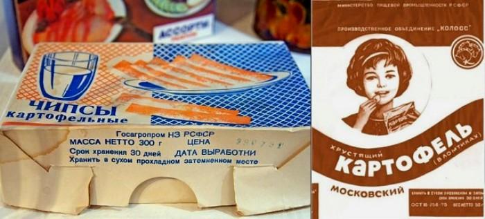 В СССР были свои, невредные чипсы. /Фото: ok.ru