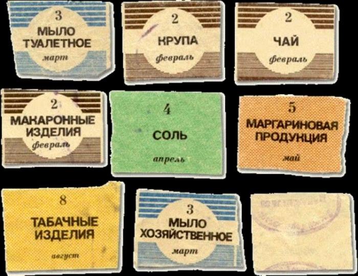 Продуктовые карточки свадьбу прокормить не могли. /Фото: topast.ru