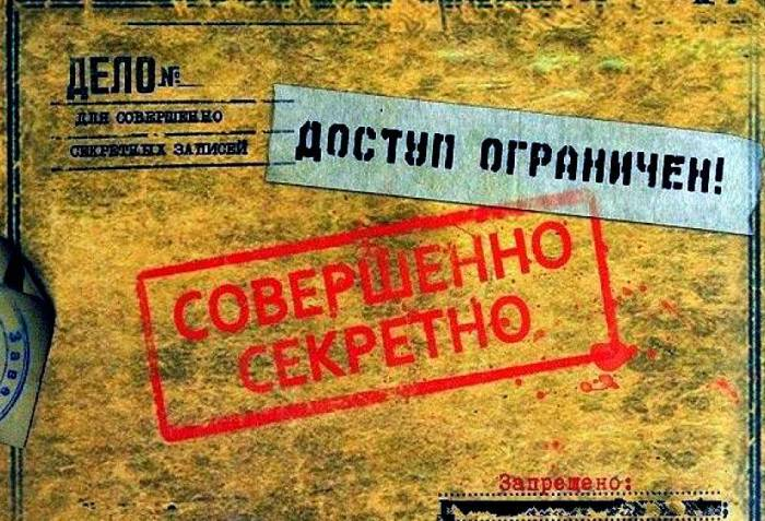 Большинство передовых военных проектов были засекречены. /Фото: topcos.ru