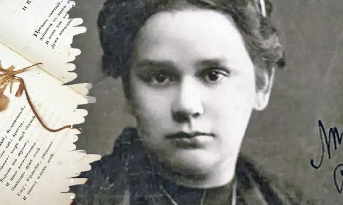 Испанская поэтесса, оказавшаяся русским преподавателем. /Фото: godliteratury.com