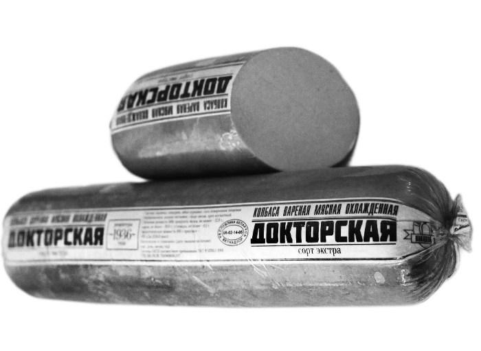 Легендарная Докторская колбаса. /Фото: product.by