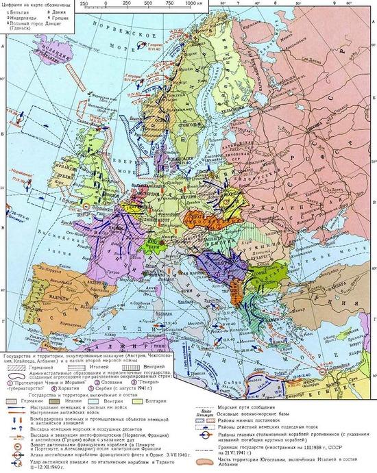 Карта военных действий 1940 год. /Фото: petroleks.com/Фото: