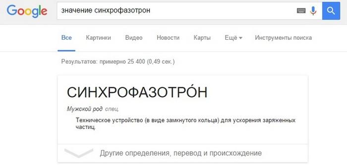Словарь Даля не у каждого под рукой. /Фото: pikabu.ru