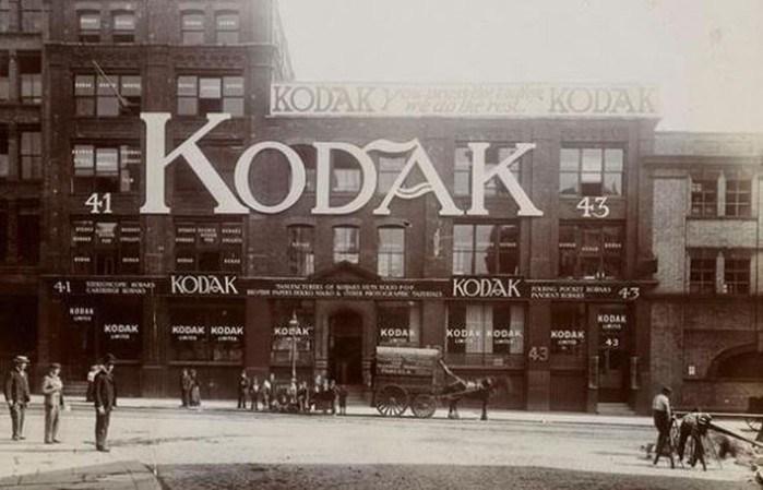 Немецкий филиал «Kodak». /Фото: neganews.ru