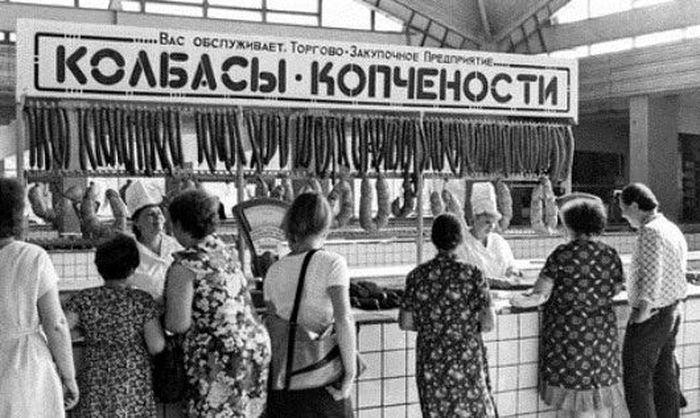 Популярная советская колбаса, которую больше не выпускают. /Фото: my-cccp.ru