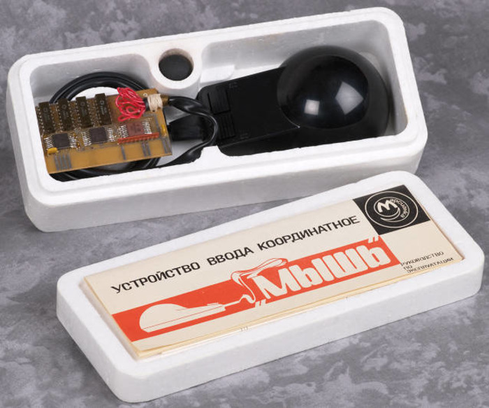 Одна из первых компьютерных мышек СССР. /Фото: agatcomp.ru