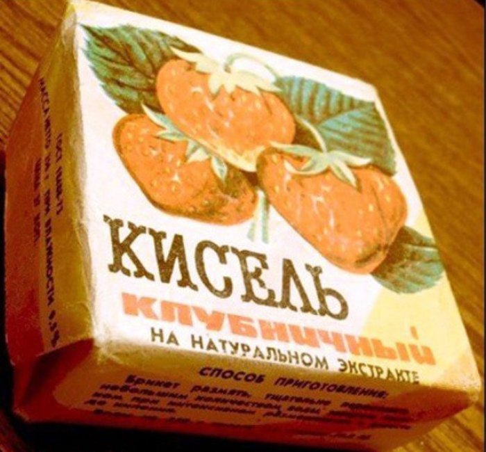 Кисель, который можно было не только пить, но и грызть. /Фото: my-cccp.ru