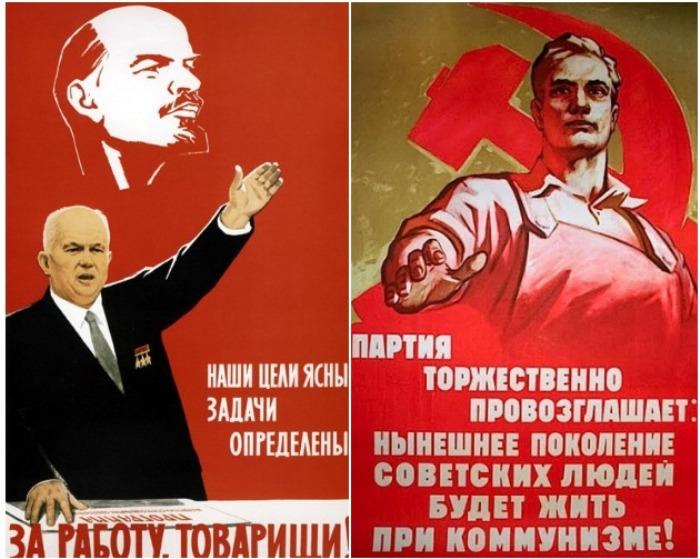 Никита Сергеевич любил давать смелые обещания. /Фото: u-ssr.ru, livejournal.com