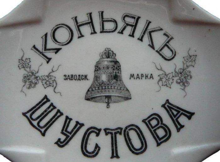Легендарный коньячный бренд. /Фото: alcoelite com.ua