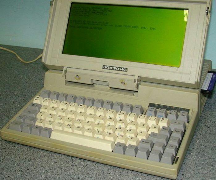 В СССР выпустили свой лэптоп. /Фото: pinterest.com