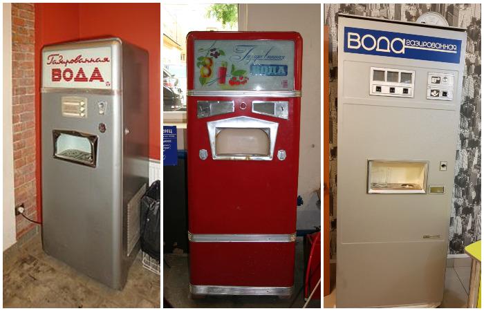Знаменитые автоматы с газировкой. /Фото: wikipedia.org