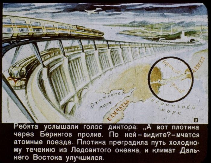 Два грандиозных проекта в одном изображении. /Фото: propagandahistory.ru