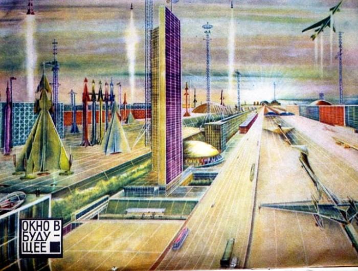 Город будущего у советского человека мог быть только с высотками. /Фото: searchbiznes.ru