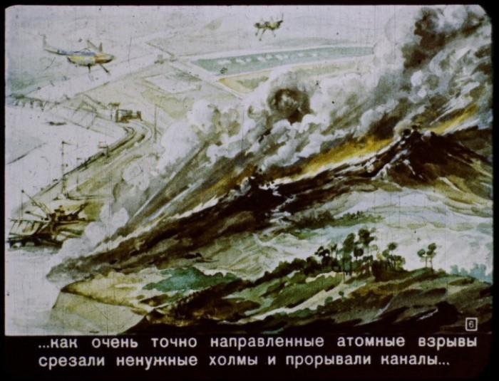 В 1960-е в СССР грезили о промышленных атомных взрывах. /Фото: bigpicture.ru