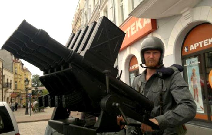 Странная установка против протестующих. /Фото: war-only.com