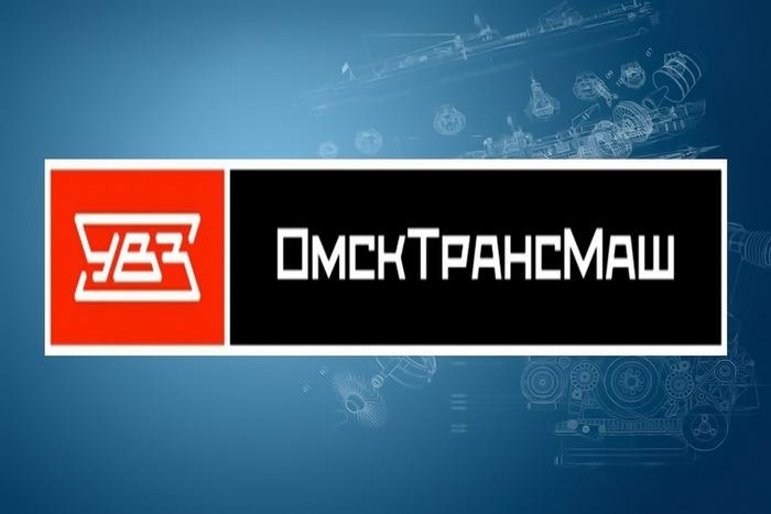 Конструкторское бюро транспортного машиностроения в Омске. /Фото: ruspekh.ru