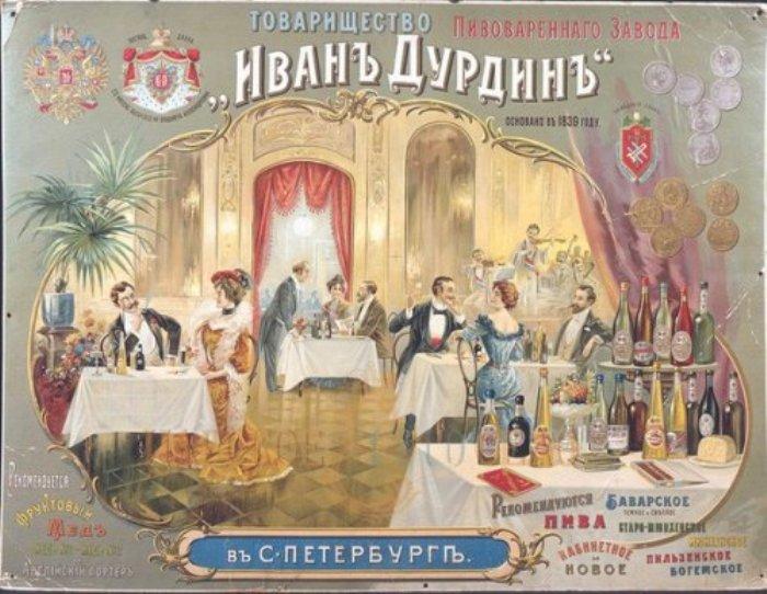 История крепостного, который создал успешный бренд. /Фото: livejournal.com