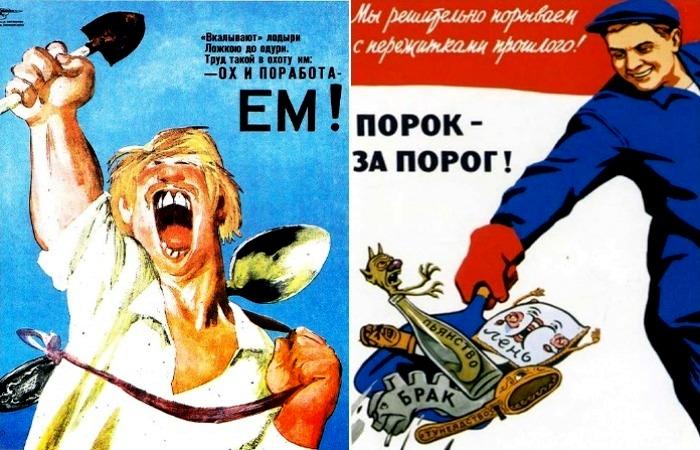 Алкоголики и тунеядцы не могли прижиться в крупных советских городах. /Фото: russian7.ru, ria.ru