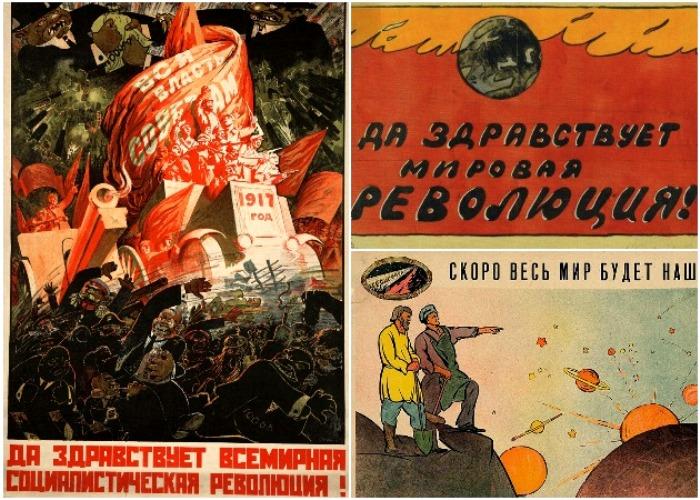 Мировая социалистическая революция - великая мечта большевиков. /Фото: reddit.com, sobaka.ru, wikipedia.org