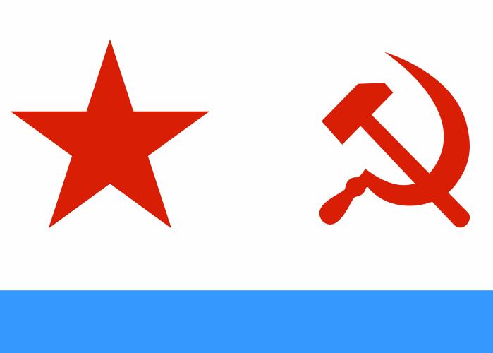 Рождение ВМС СССР началось во второй половине 1920-х. /Фото: wikipedia.org