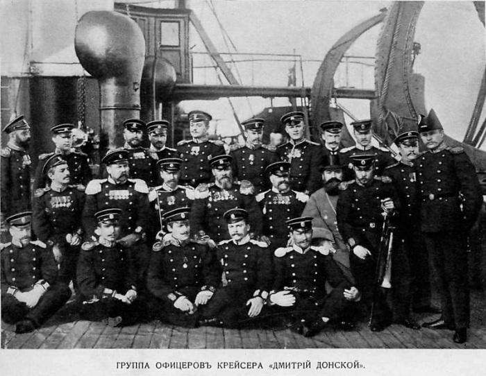 Офицерский состав судна. /Фото: pravmir.ru