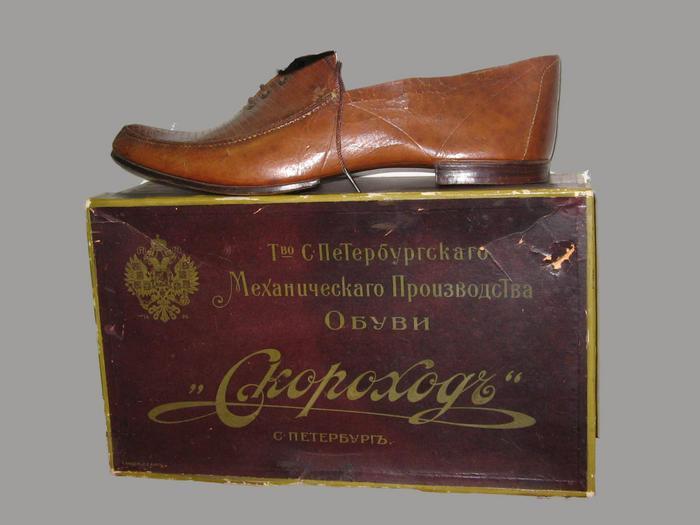Скороход - самый известный обувной бренд Российской империи. /Фото: vilingstore.net