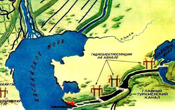 Главный Туркменский канал также был частью пропаганды. /Фото: vk.com