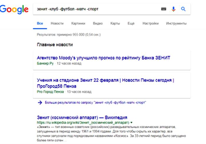Простой способ фильтрации запросов. /Фото: pikabu.ru