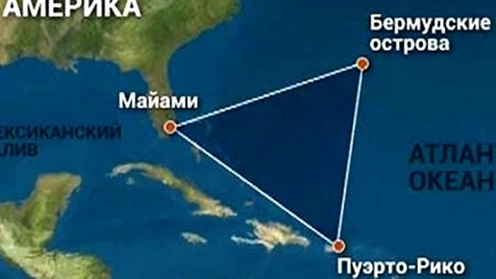 На самом деле, в этом треугольнике мистики не больше, чем в других районах океана. /Фото: rtr-vesti.ru
