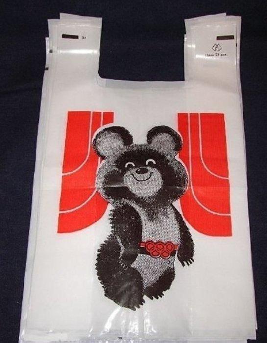 Полиэтиленовый пакет с изображением олимпийского мишки. /Фото: livejournal.com