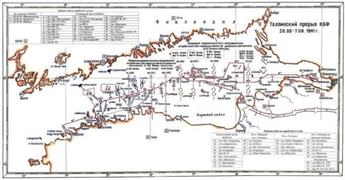 Карта Таллинского прорыва. /Фото: alternathisrory.com
