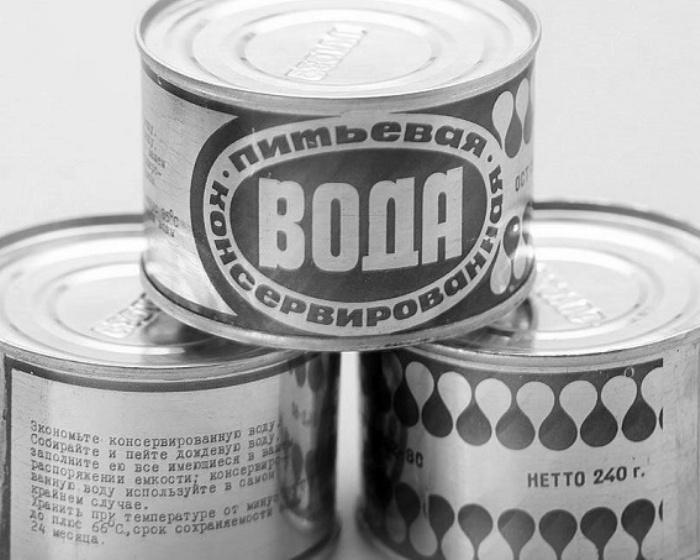 Пожалуй, самая нетривиальная советская консерва. /Фото: russian7.ru