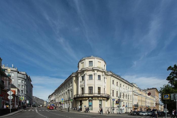 В московском районе Китай-город есть улица с украинскими корнями в названии. /Фото: booking.com