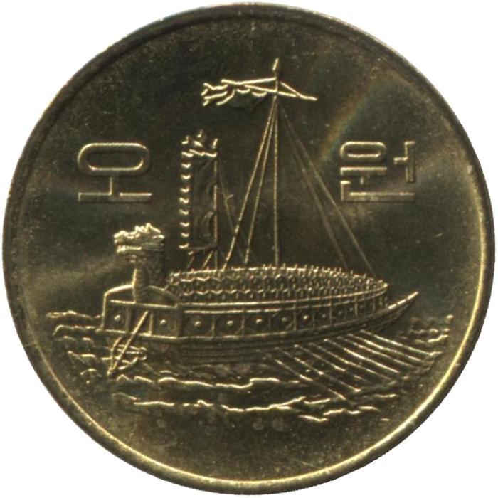 Изображение кобуксона на корейской монете. /Фото: monetapost.ru