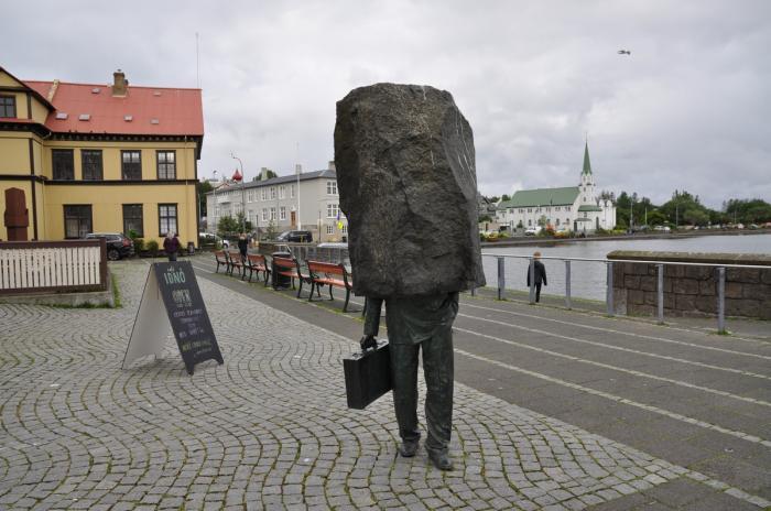Отражение груза жизни рядового клерка. /Фото: wikimapia.org
