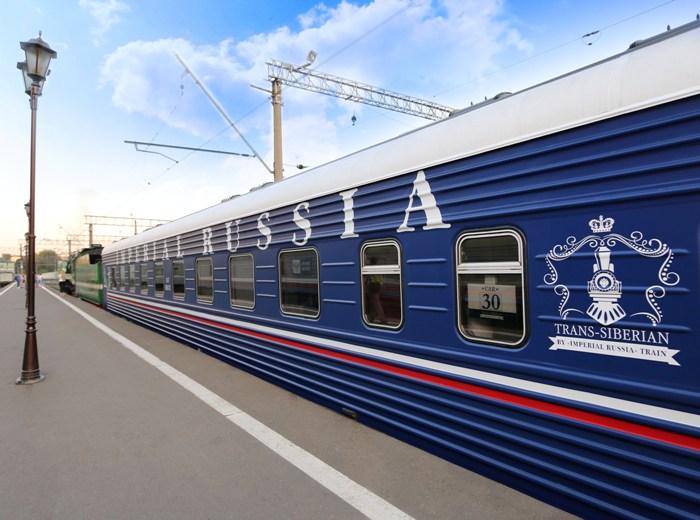 Самый роскошный российский поезд. /Фото: atorus.ru