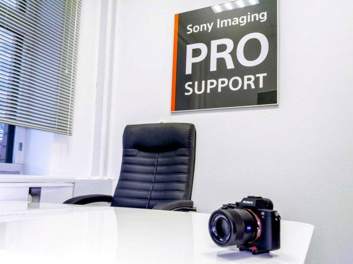 Для получения места в Sony нужно будет вспомнить...дорожные знаки. /Фото: sony.ru