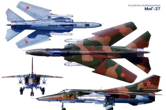 Истребитель-бомбардировщик МиГ-27. /Фото: pinterest.com