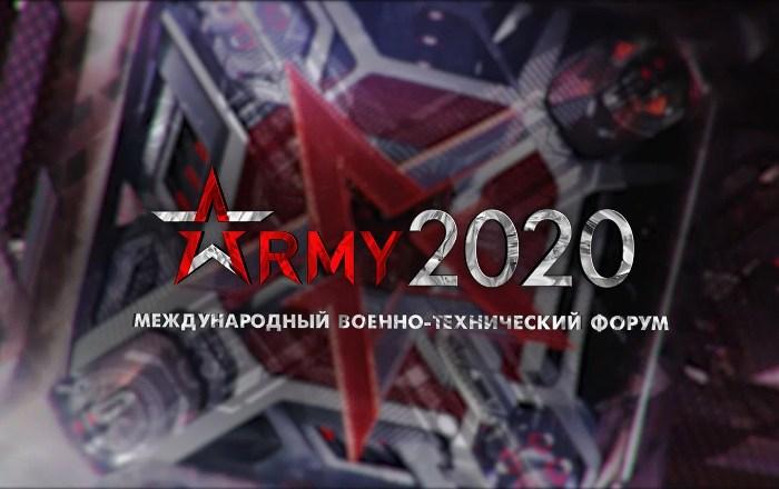 В рамках форума и стало известно о новом концепте. /Фото: moibiz36.ru