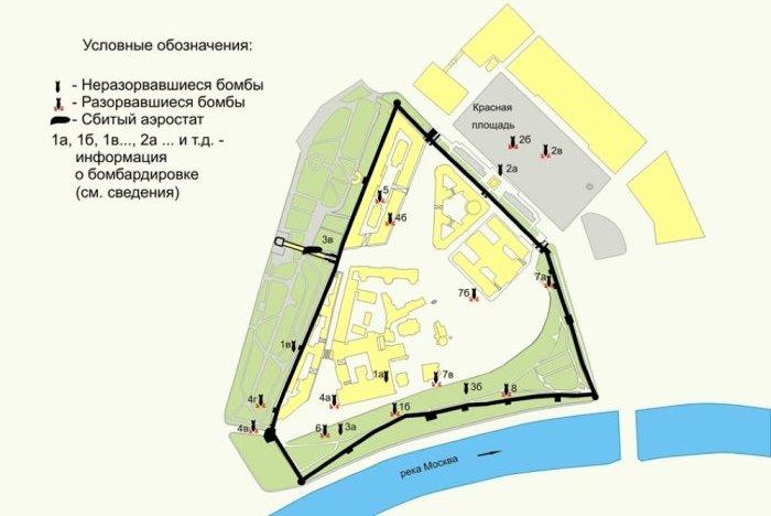 Расположение упавших на территорию Кремля авиабомб в 1941-1942 гг. /Фото: anyost.ru