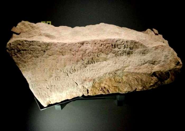 Уцелевшая часть сингапурского камня. /Фото: southeastasianarchaeology.com
