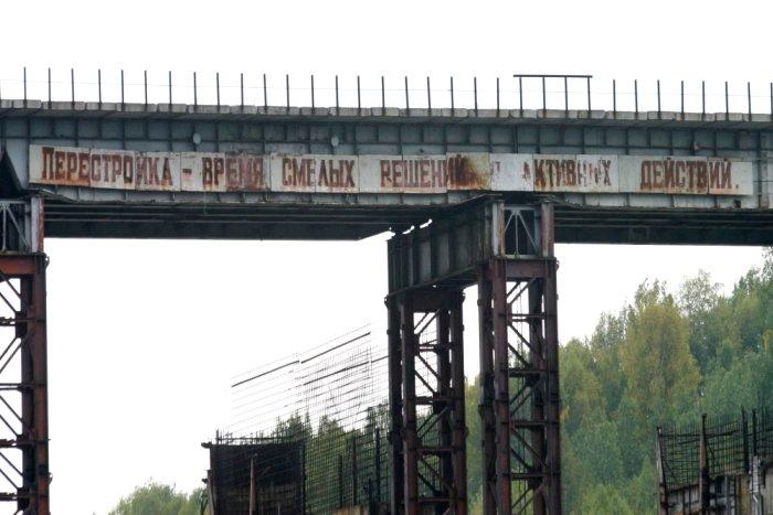 Перестроечные лозунги не помогли объекту быть достроенным в срок. /Фото: rg.ru