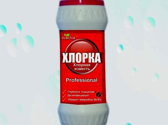 Хлорка полезная вещь, главное - уметь ею пользоваться. /Фото: kakchistim.ru