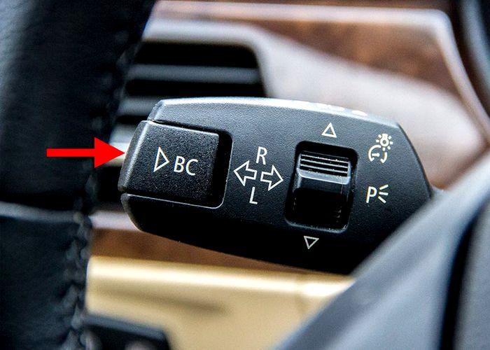 За двумя буквами скрывается целая система управления. /Фото: olegon.ru