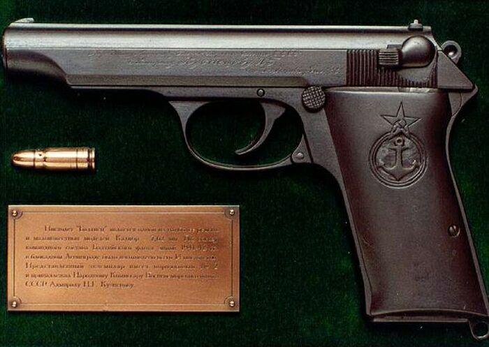 Новый пистолет с патроном калибра 7,62. /Фото: wikipedia.org